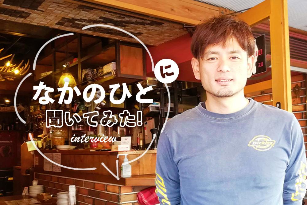 桜木町 美味しいお店